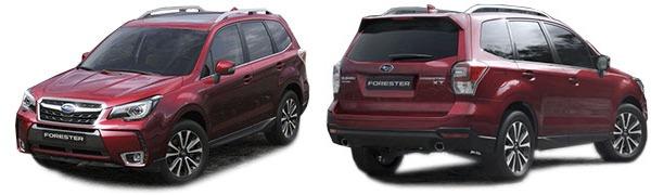 Modelo Subaru Forester Executive