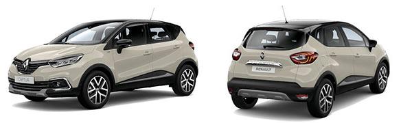 Modelo Renault Captur S-EDITION