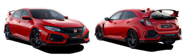 Modelo Honda Civic Type R GT