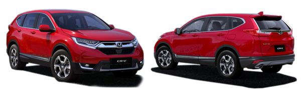Modelo Honda CR-V Elegance
