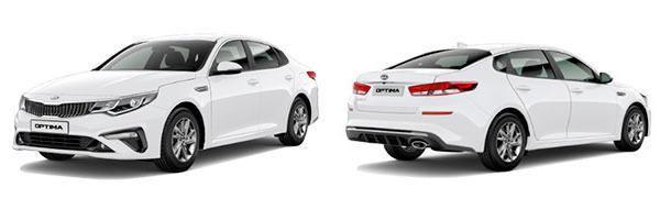 Model Kia Optima Concept
