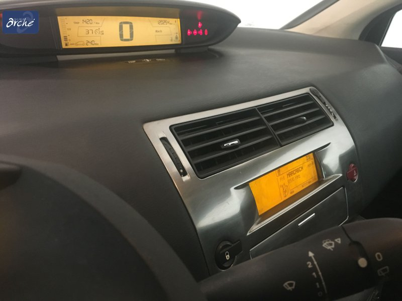 Citroen C4 1.6 HDi 92 VTR