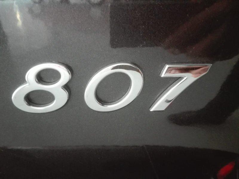 Peugeot 807 2.0 HDI 136 FAP Active