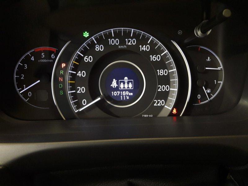 Honda CR-V 2.2 i-DTEC Auto Elegance