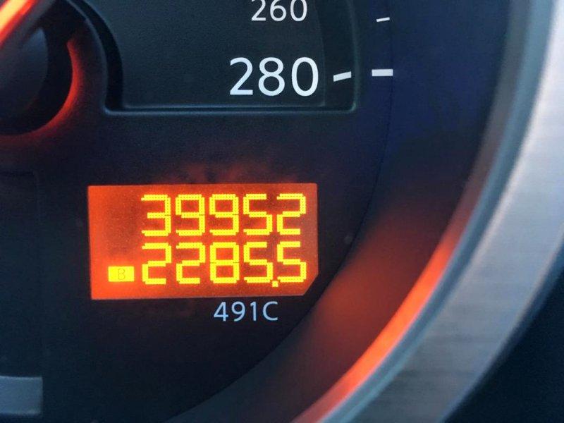 Nissan 370Z 3.7 Pack